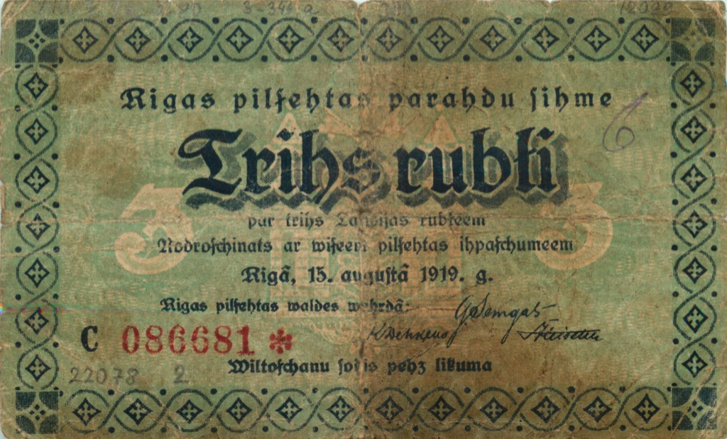 3 рубля 1919 года (Латвия)