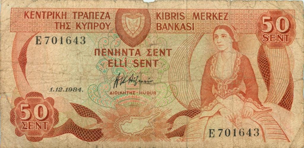 50 центов 1984 года (Кипр)