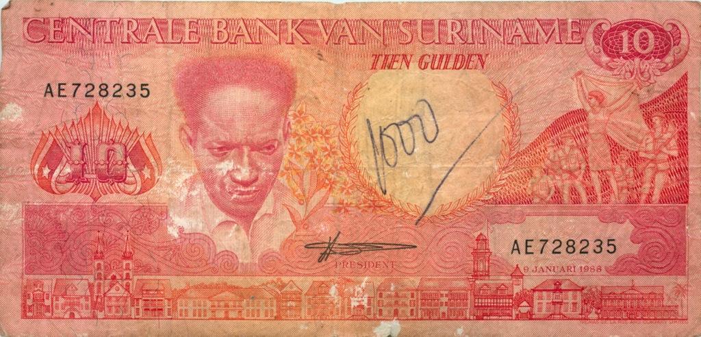 10 гульденов (Суринам) 1988 года