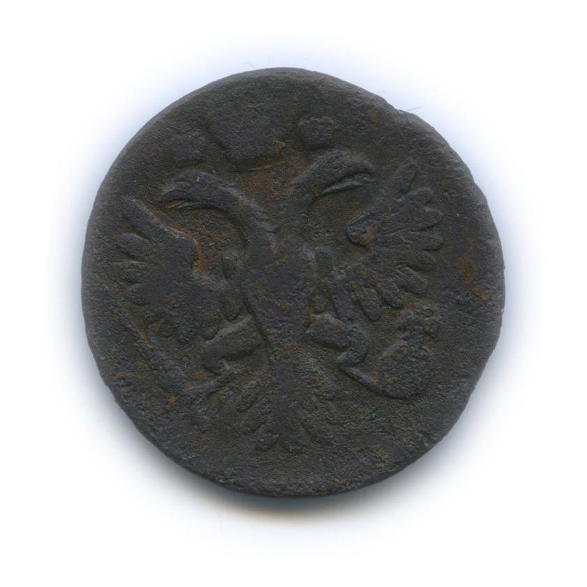 Денга (1/2 копейки) 1736 года (Российская Империя)