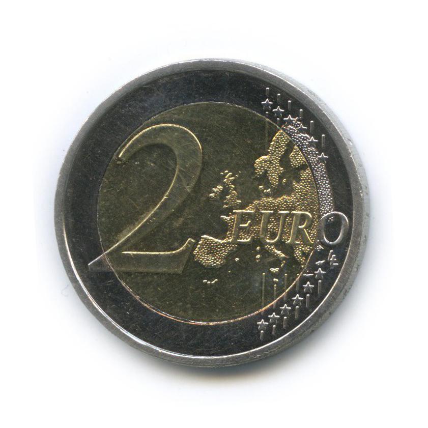 2 евро - 30 лет флагу Европы 2015 года (Германия)