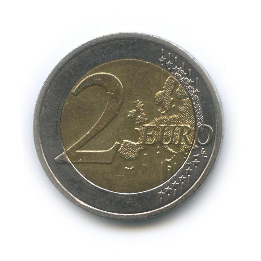 2 евро — 10 лет евро наличными 2012 года (Франция)