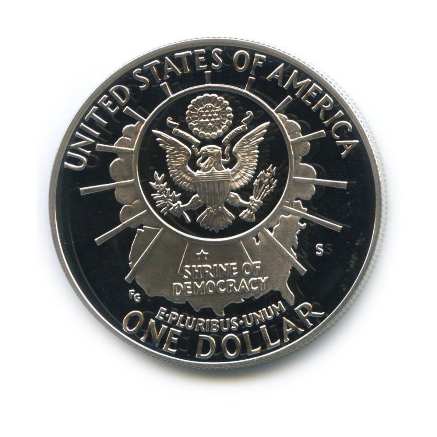 1 доллар — 50 лет Национальному мемориалу Рашмор 1991 года S (США)