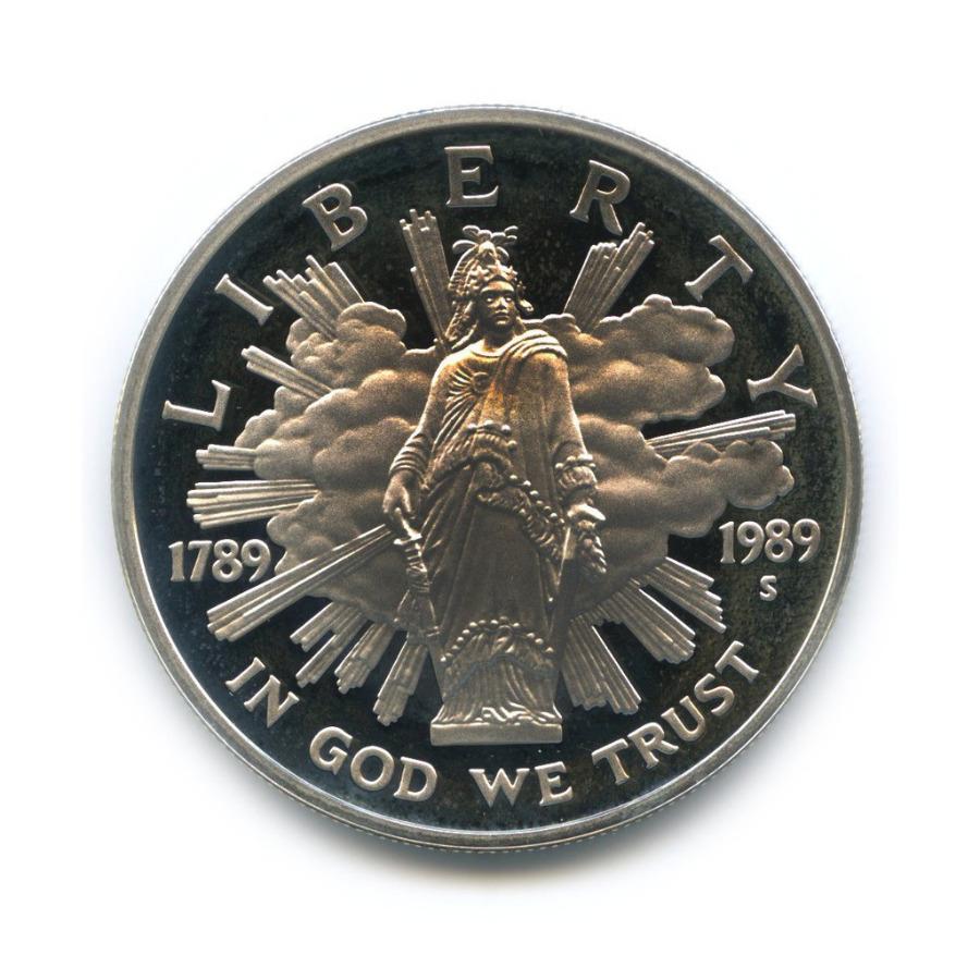 1 доллар - 200-летие Конгресса 1989 года S (США)