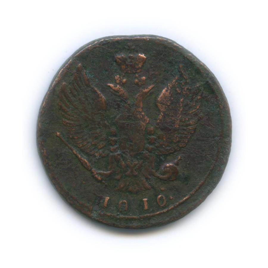 2 копейки (орел «Тетерев») 1810 года КМ (Российская Империя)