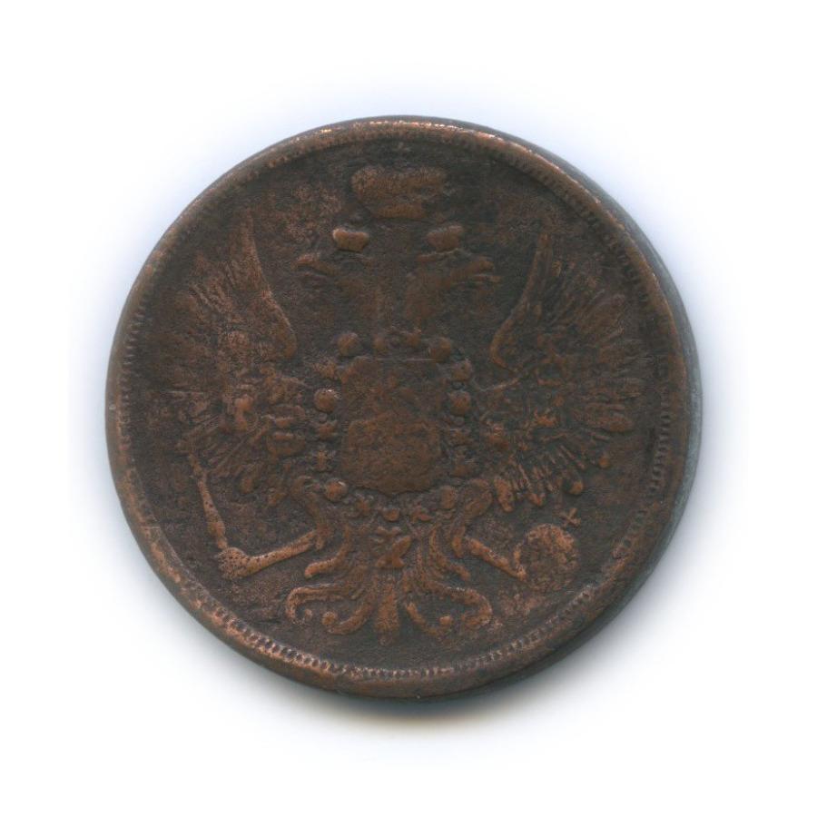 2 копейки 1858 года ЕМ (Российская Империя)