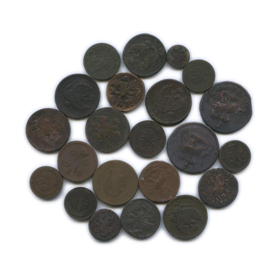 Набор монет (разные страны - Российская Империя, Франция)