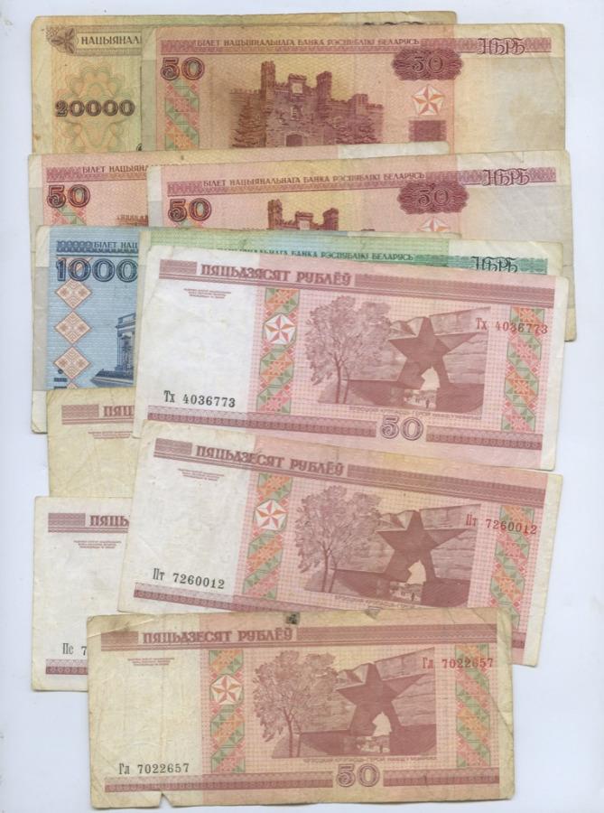 Набор банкнот (11 шт.) 1994, 2000 (Беларусь)