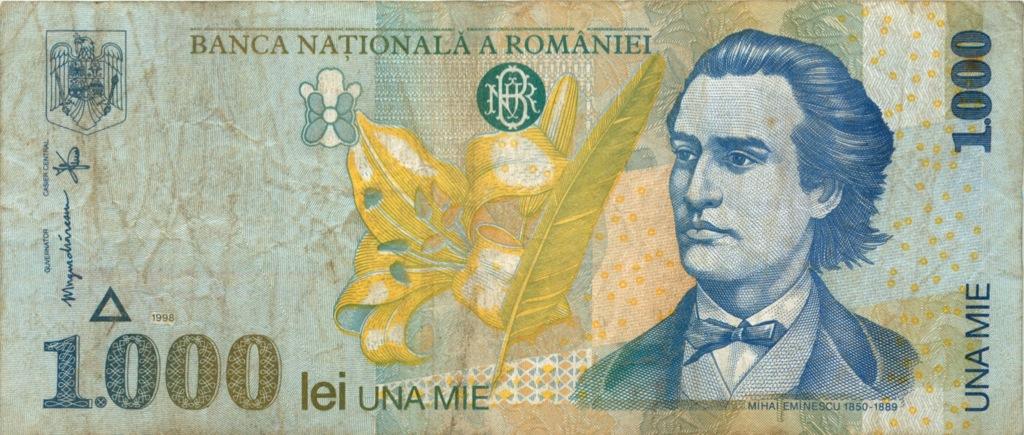 1000 лей 1998 года (Румыния)