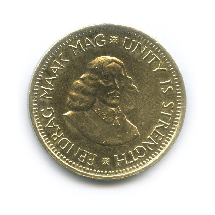 ½ цента 1962 года (ЮАР)