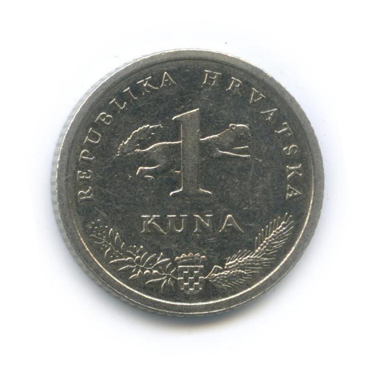 1 куна 2004 года (Хорватия)