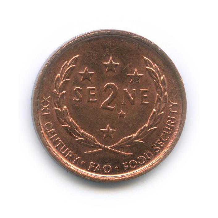 2 сене - ФАО, Самоа иСизифо 2000 года