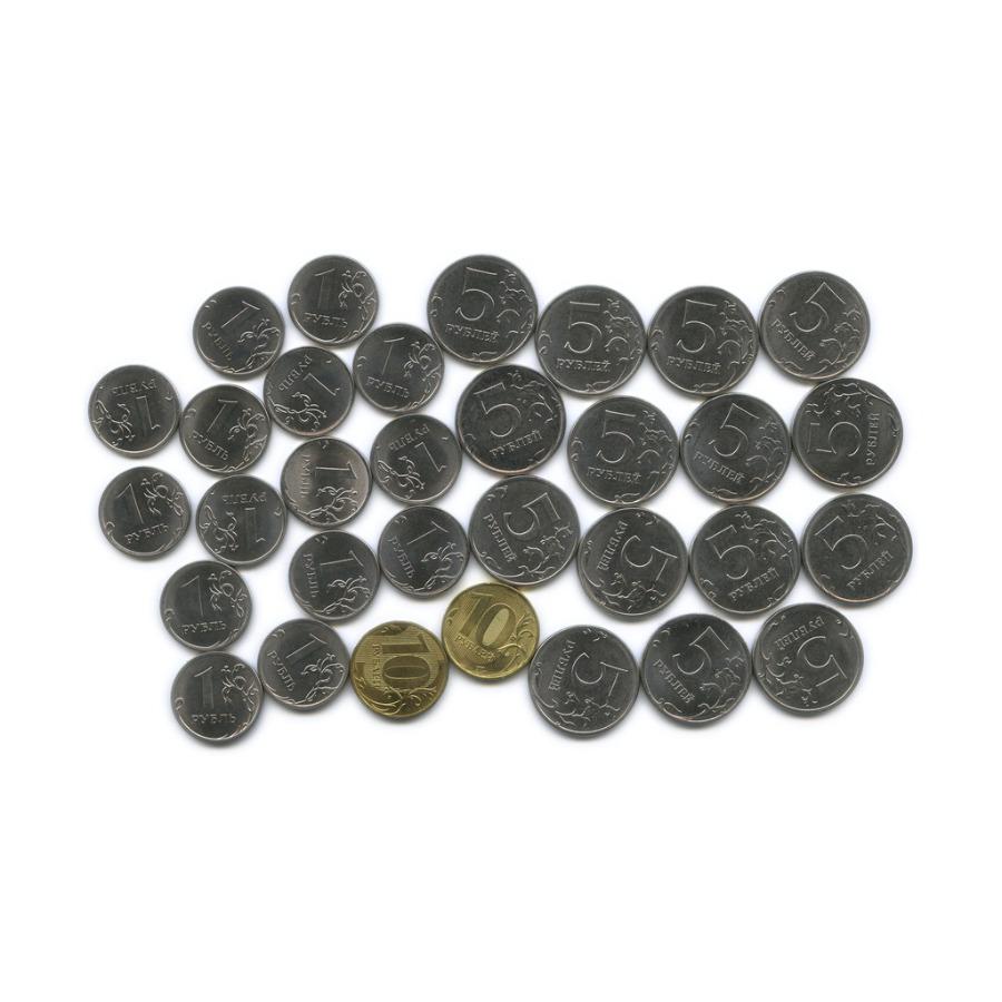 Набор монет России (32 шт.) 2016 года ММД (Россия)