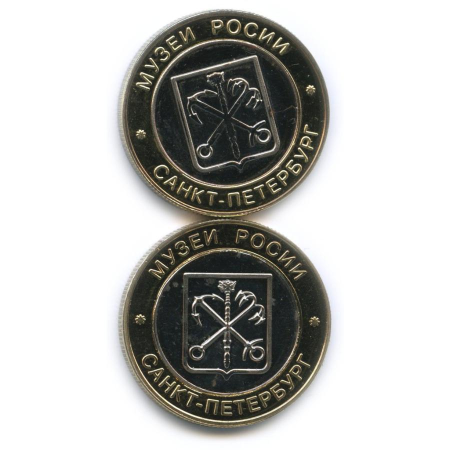 Набор жетонов «Петропавловская крепость» (Россия)