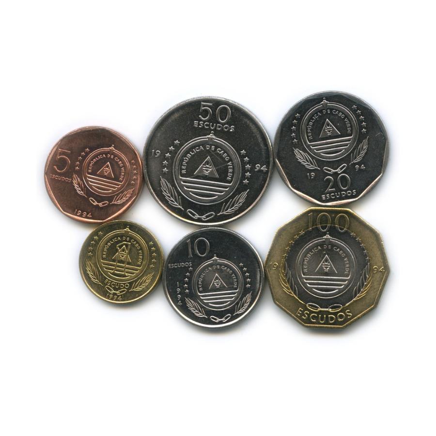 Набор монет (Кабо-Верде) 1994 года