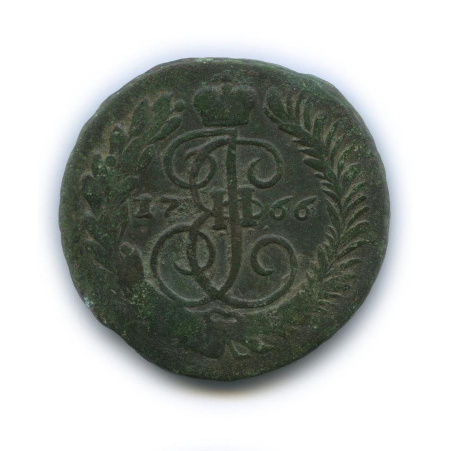 2 копейки 1766 года ММ (Российская Империя)