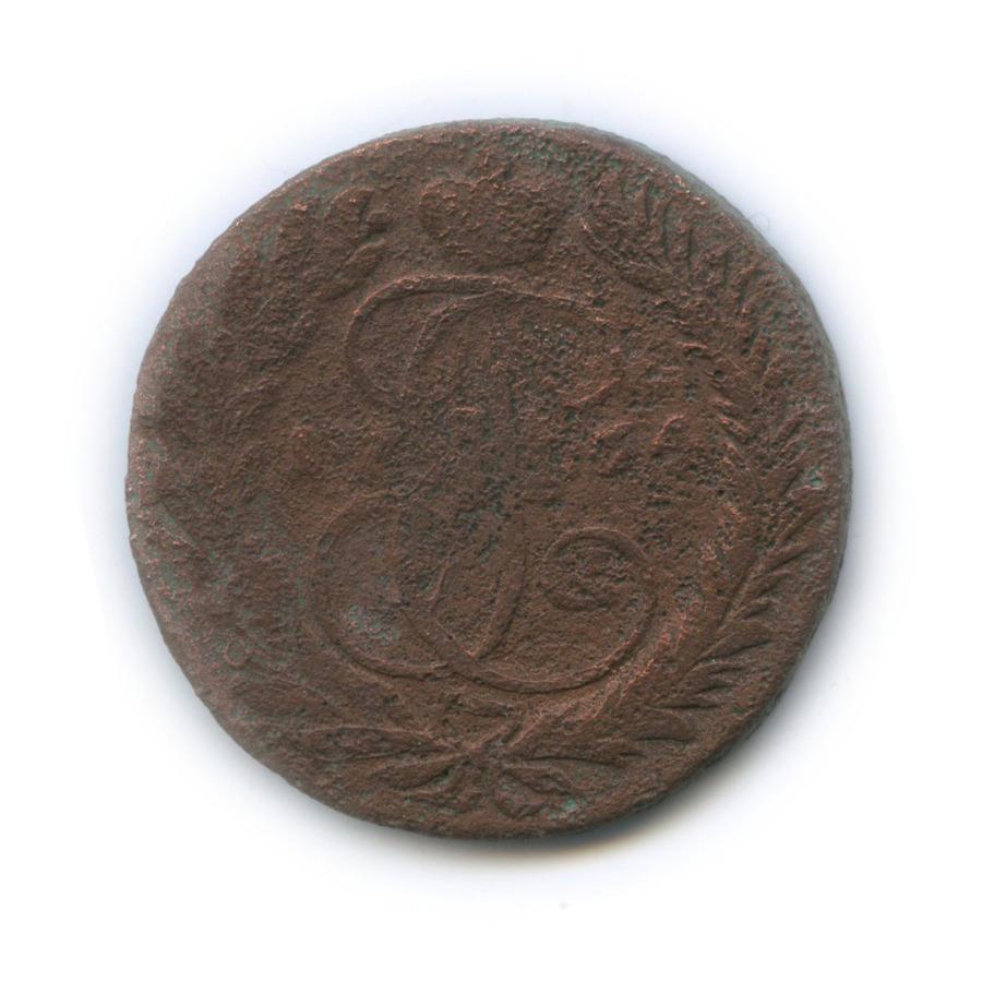 2 копейки 1764 года (Российская Империя)