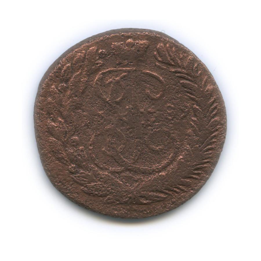 2 копейки 1789 года ЕМ (Российская Империя)