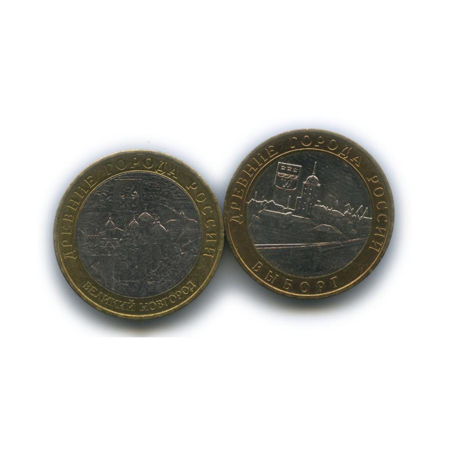 Набор монет 10 рублей - Древние города России 2009 года ММД (Россия)