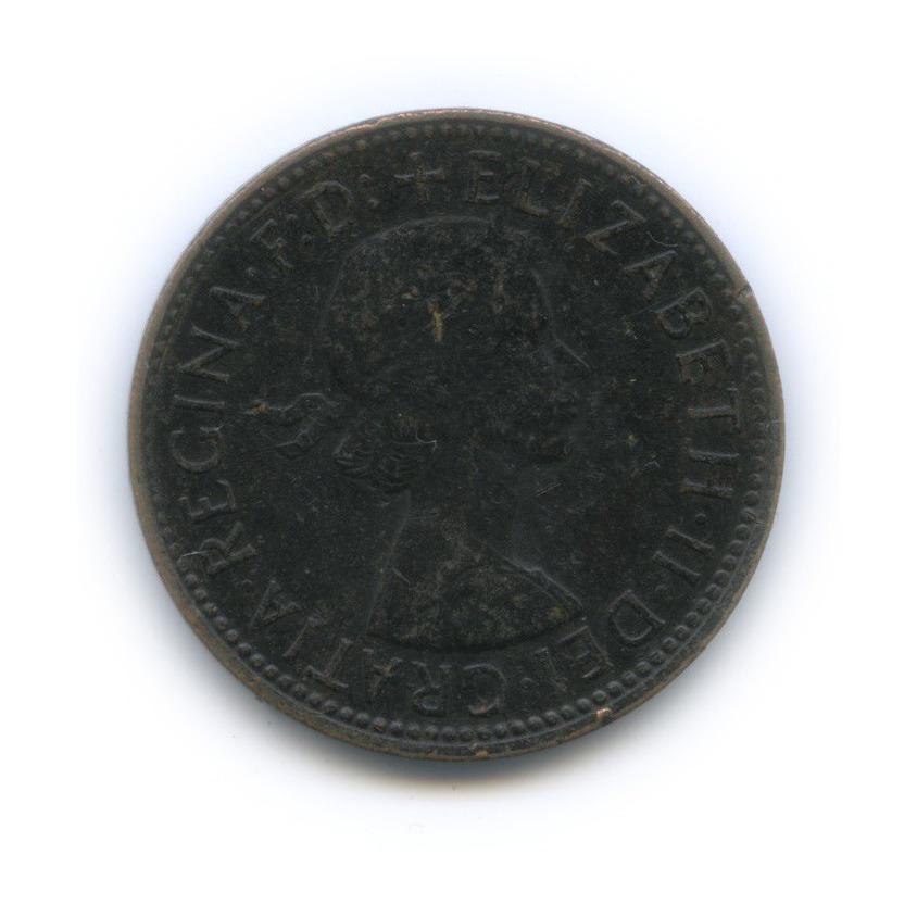 ½ пенни 1960 года (Австралия)