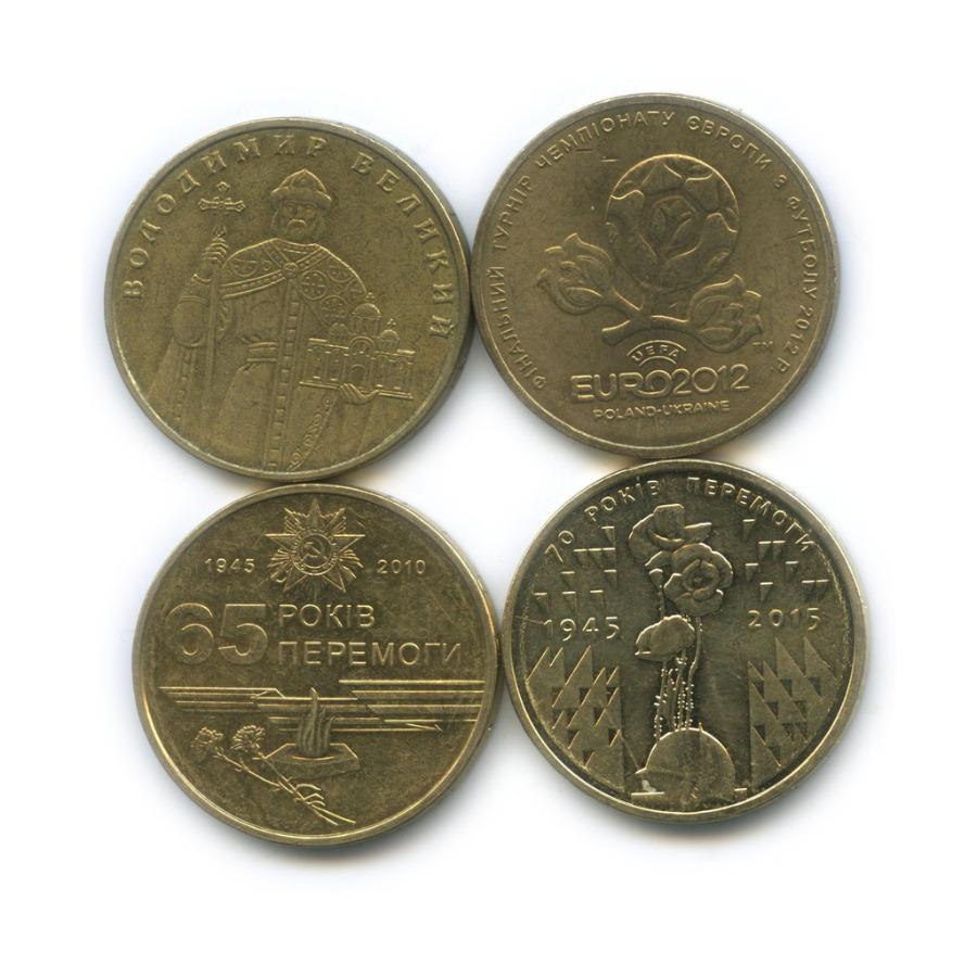 Набор юбилейных монет 1 гривна (Украина)