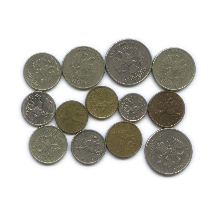 Набор монет России 1997 года (Россия)