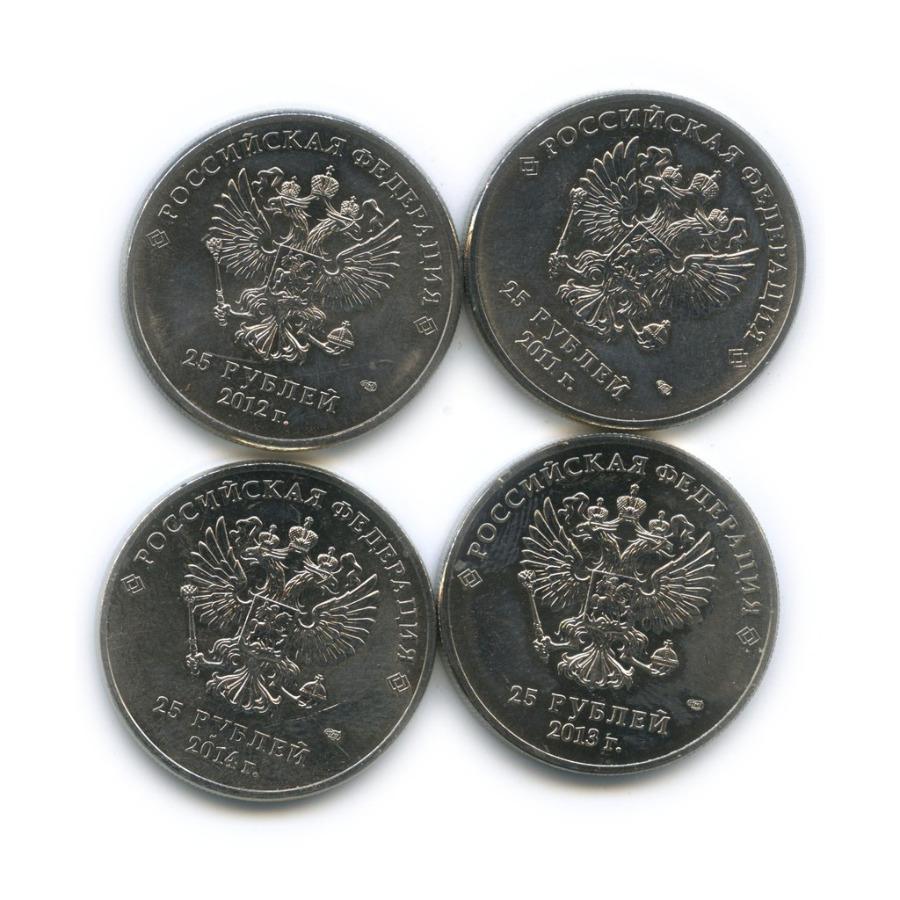 Набор монет 25 рублей — XXII зимние Олимпийские Игры иXIзимние Паралимпийские Игры, Сочи 2014 2011-2014 (Россия)