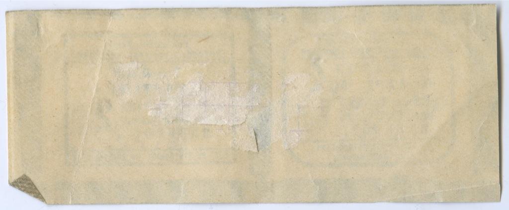 Талон на100 гр. табака или 200 шт. папирос (копия)