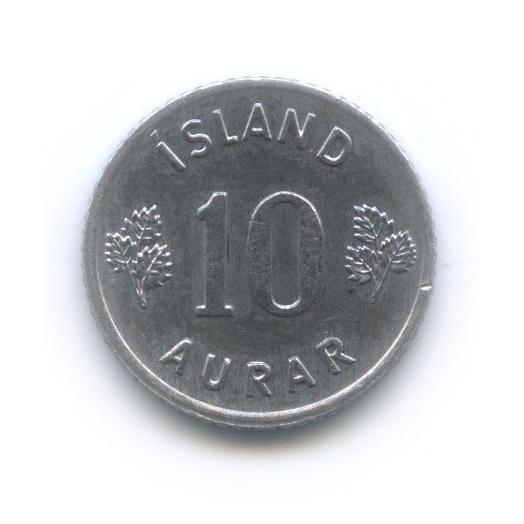 10 эйре 1974 года (Исландия)