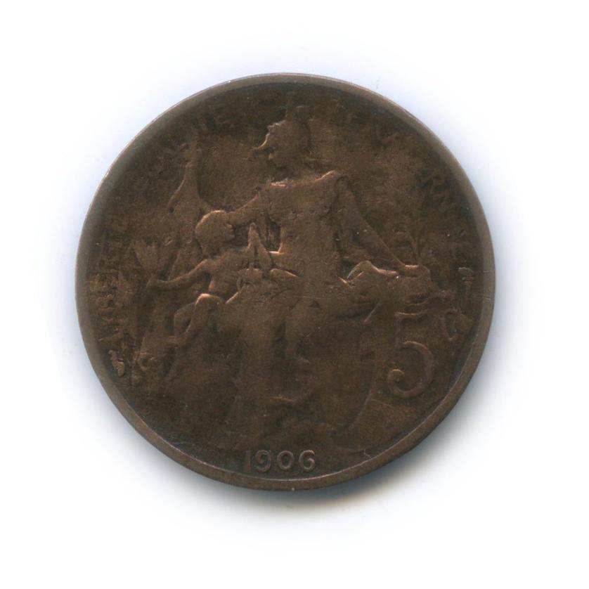 5 сантимов 1906 года (Франция)