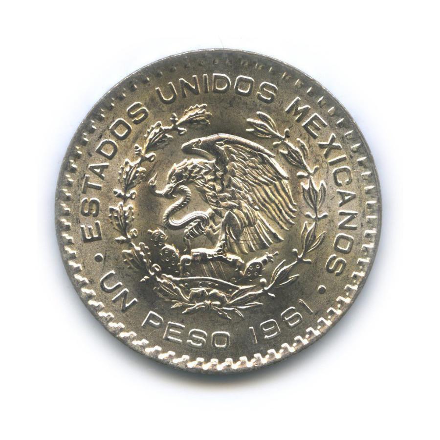 1 песо 1961 года (Мексика)