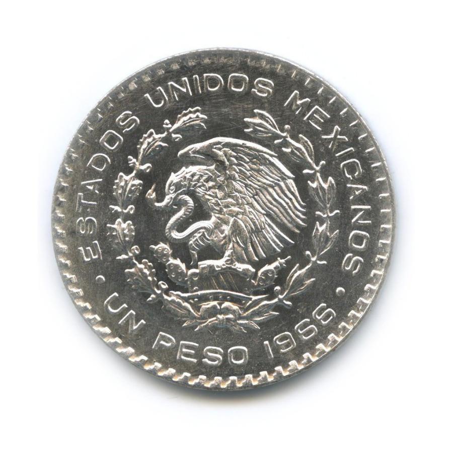 1 песо 1966 года (Мексика)