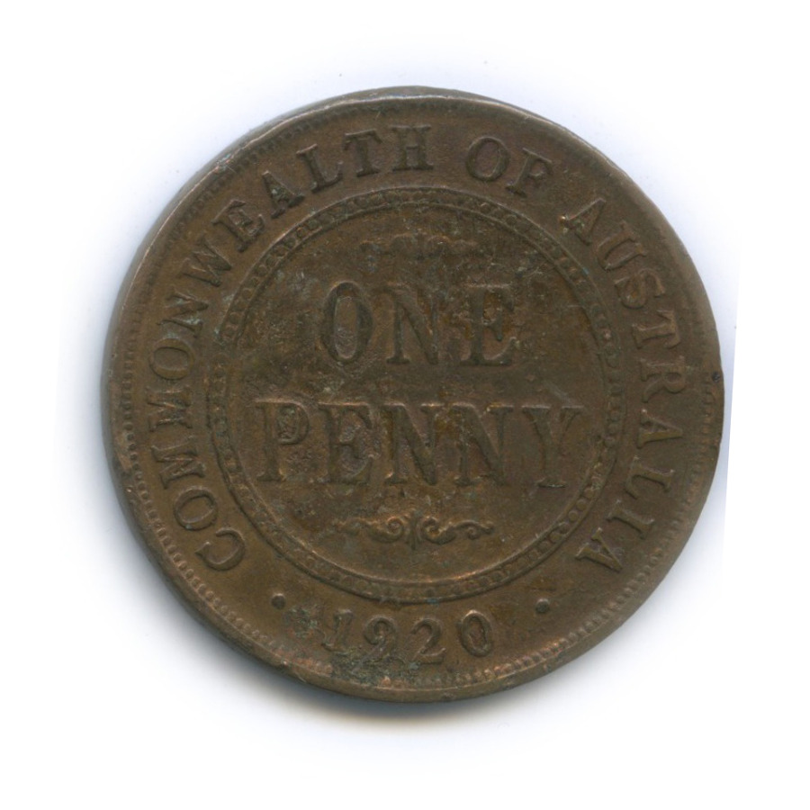 1 пенни 1920 года (Австралия)