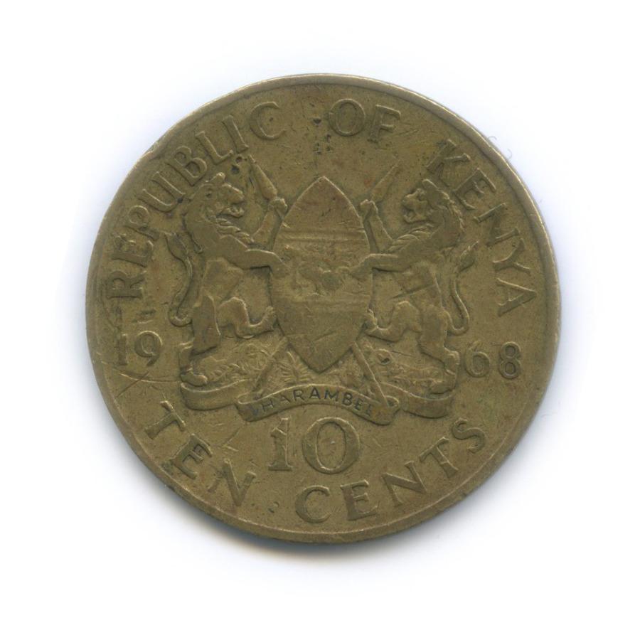 10 центов 1968 года (Кения)