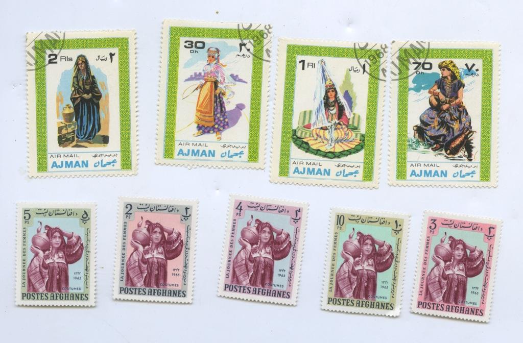 Набор почтовых марок (Аджман, Афганистан)