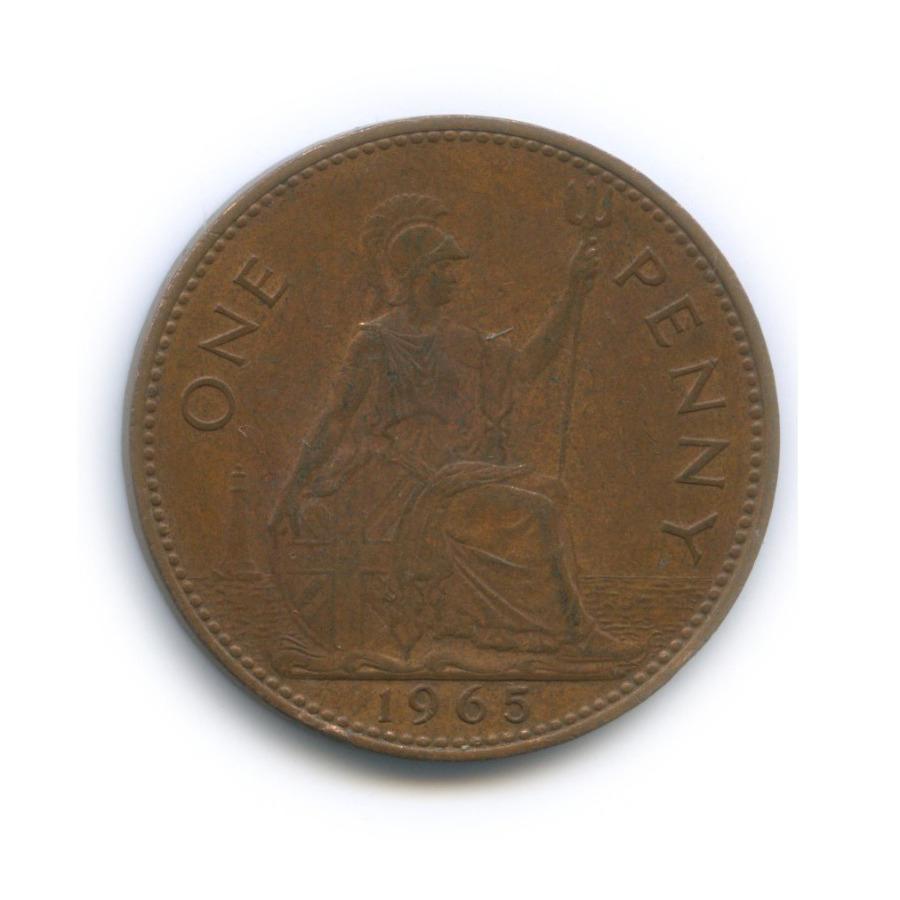 1 пенни 1965 года (Великобритания)