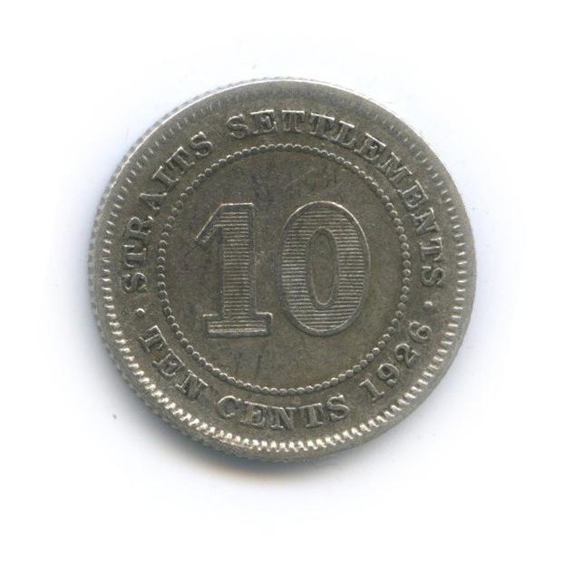 10 центов, Стрейтс-Сетлментс 1926 года