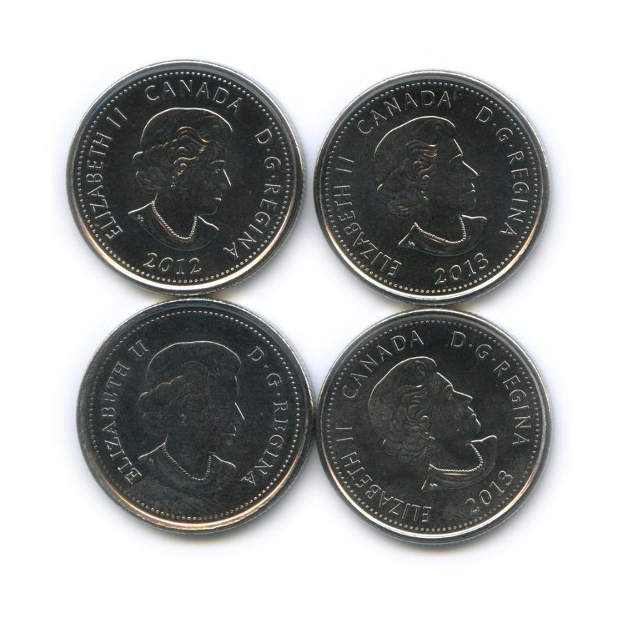 Набор юбилейных монет 25 центов (квотер) 2012, 2013 (Канада)