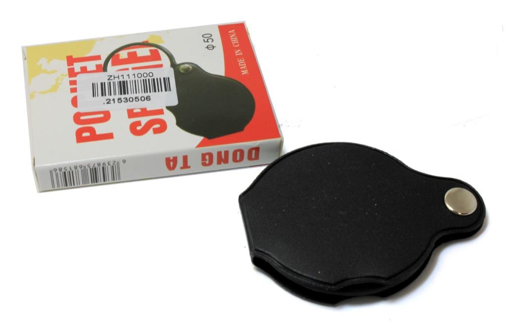 Лупа «Pocket Spiegel» (диаметр 50 мм)