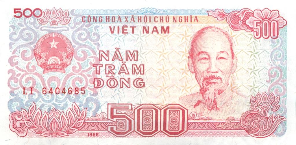 500 донгов 1988 года (Вьетнам)