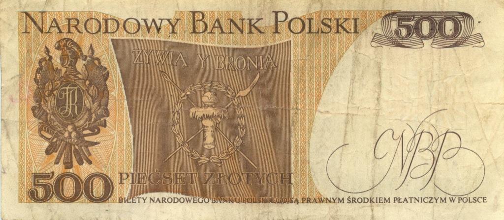 500 злотых 1982 года (Польша)