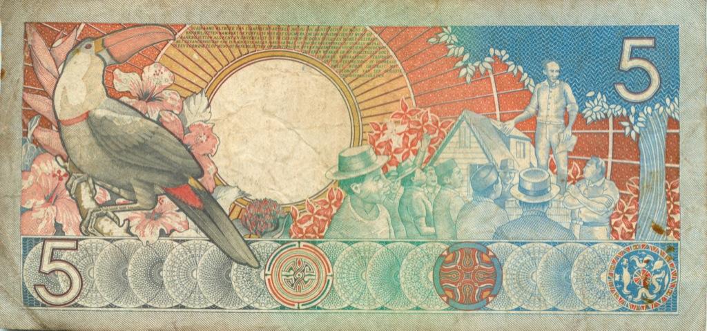 5 гульденов (Суринам) 1986 года