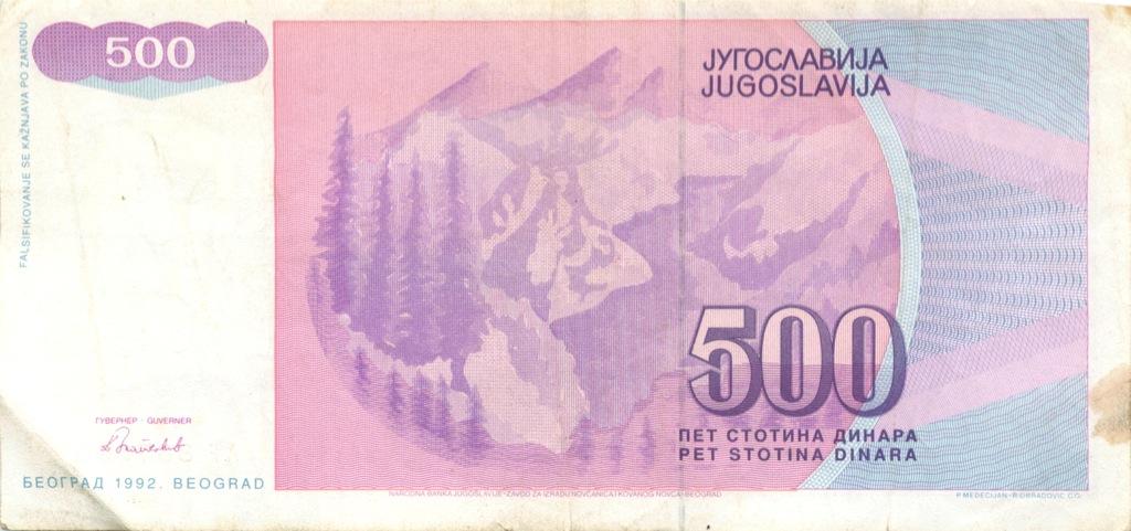 500 динаров 1992 года (Югославия)