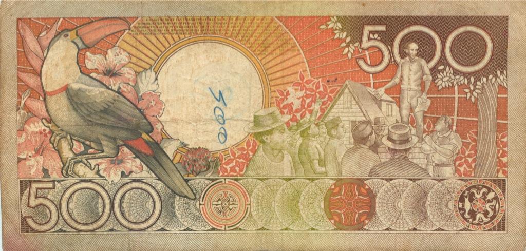 500 гульденов (Суринам) 1986 года