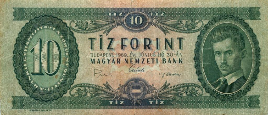 10 форинтов 1969 года (Венгрия)