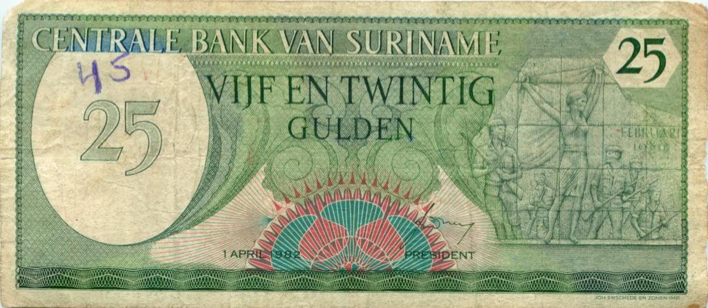 25 гульденов (Суринам) 1982 года