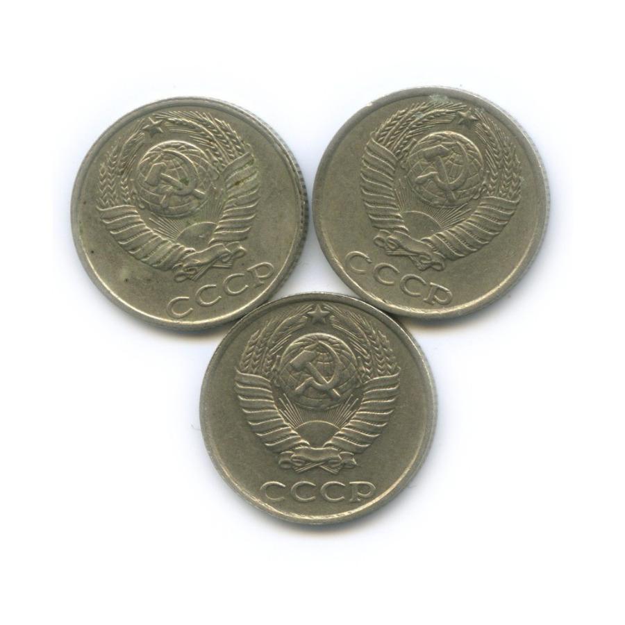 Набор монет 10 копеек (СССР)