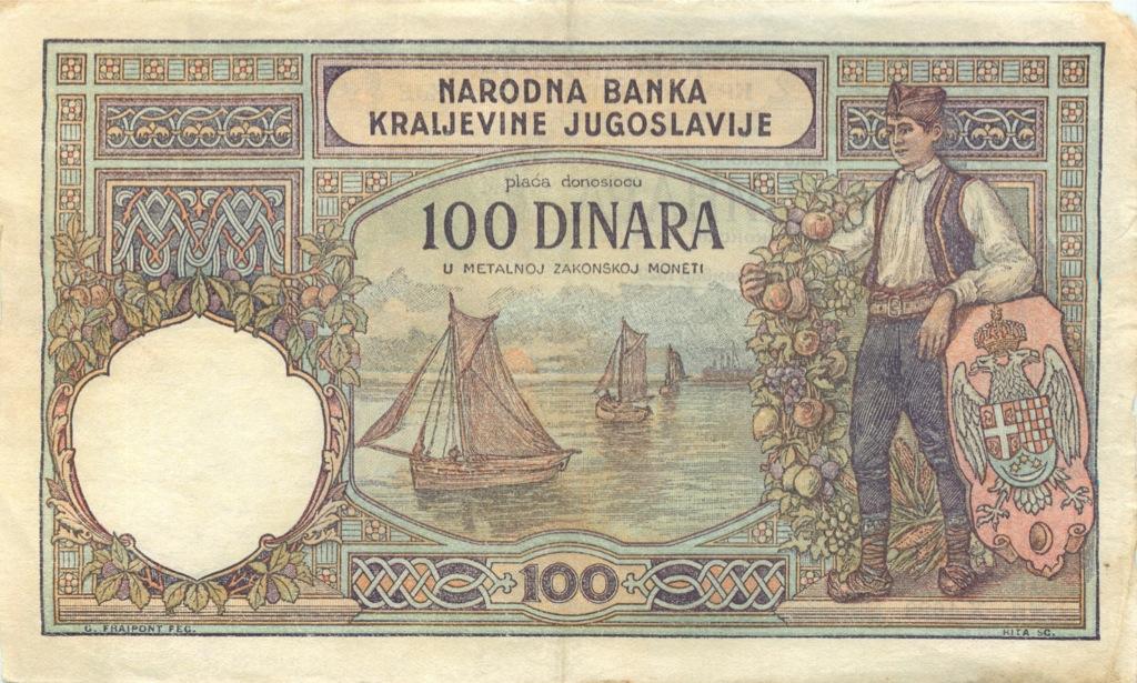100 динаров 1929 года (Югославия)