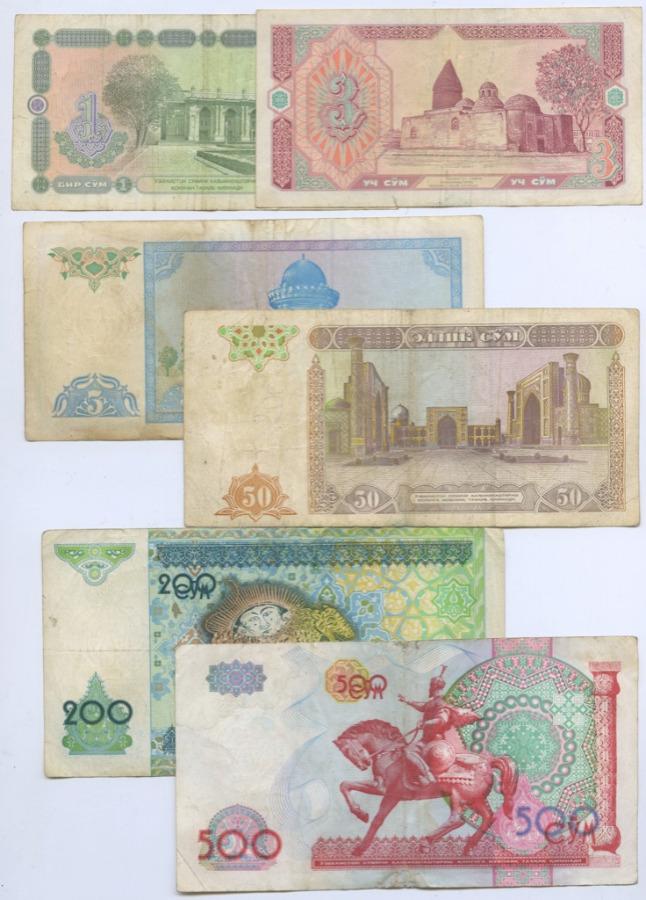 Набор банкнот (Узбекистан)