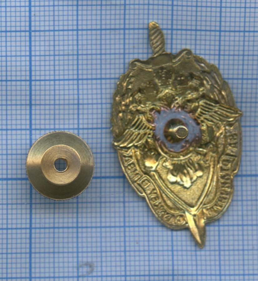 Знак «Заотличную службу в МВД» (Россия)